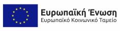 E-banner-EU